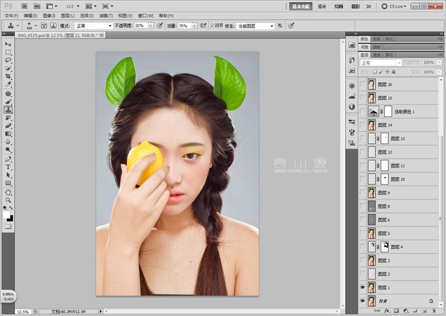 PhotoShop水润妆面人像图片后期修图教程[中
