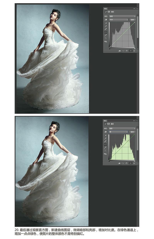 教程提供:曾宽(东方视线摄影学校) 排版:邢宇 这是在人像摄影杂志上发布的系列教程,第二期。 主题是婚纱系列,根据国外婚纱大片的色调和氛围,分析和还原它的制作过程。达到对婚纱片修图的学习目的。 感谢人像摄影杂志提供的参考素材和原片。 样片中的模特身材高挑且五官秀气标准,身穿婚纱礼服显得十分修长,很好地展现出婚纱礼服的效果和身体与衣服的立体感。 这张图片最大的特点是人的主体与灰白的背景有很大的色彩反差,棕色的皮肤与蓝绿色调的对比将主体更好地凸显出来,使图片的色调 更加丰富,更加有视觉冲击力。 与大部分婚纱照