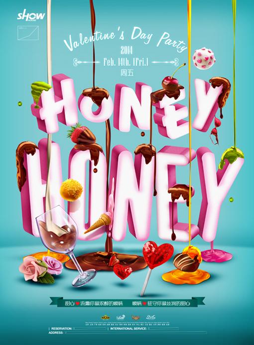 ps创意2014情人节honey派对海报立体字设计教程