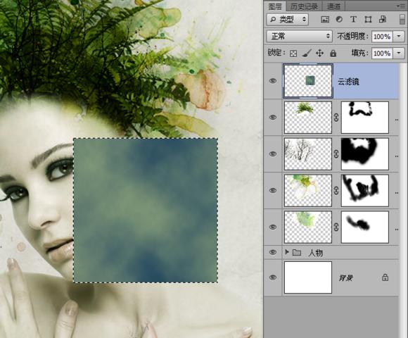 cs6打造抽象水彩美女头像效果合成教程[网