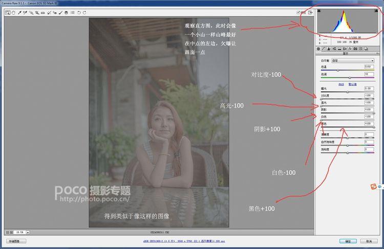 PS颜色查找3D LUT调色法 调出浓厚的电影色调后期调色教程