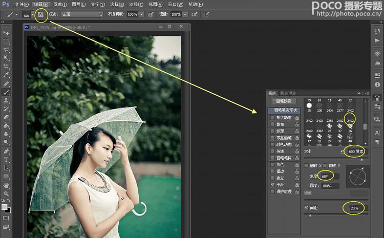 oShop使用雨水笔刷制作飘雨GIF动画的教程