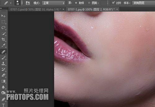 PSCS5利用通道计算磨皮保留皮肤质感的高端修图技巧分享