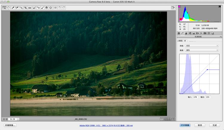 PS后期解决单反出片发灰让给风景片色彩更加通透