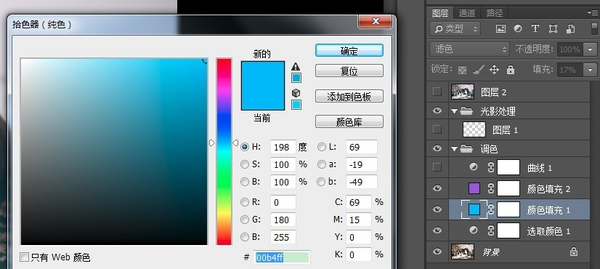 """我这里用的是可选颜色 800)this.style.width=800;"""" border=""""0"""" alt=""""按此在新窗口浏览图片"""" /> 下面就是加色了。 顺便说一句,人像调色中的色调,说白了就是偏色/色罩。但是偏色如果想做到自然却有效果就要注意色罩的影响范围,如果我们的色偏集中在高光 and/or 暗部部分,而灰色部分影响不大的话最终的色调效果就不会很不自然。 所以我们调色的目标就是针对暗部和亮部 调色思路是这样的, 1,首先确认这张照片的暗部加主色调还是亮部加主色调。 比如这张照片暗部的细"""