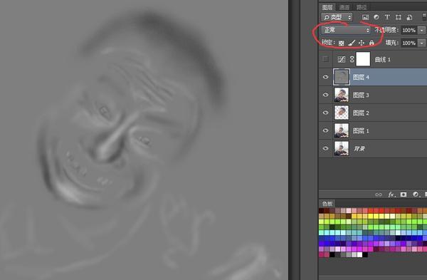 PhotoShopCS5使用液化滤镜把照片转为可爱的漫画头像