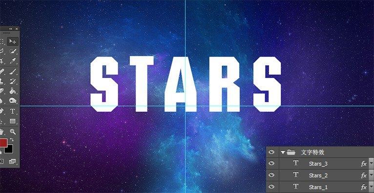 本例教程所选的英文为:stars,字体:deu***,字号:200点,位置:居中偏上