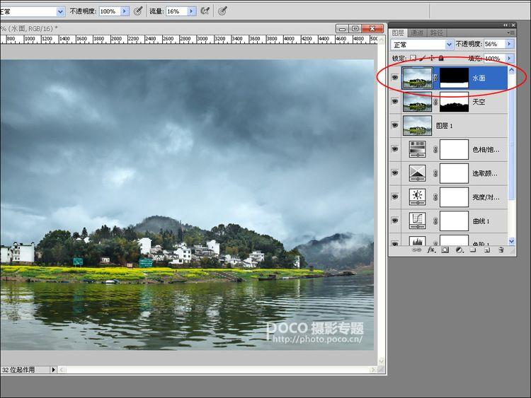 """工具;4将前景色变为黑色;5流量调小一些;6在山和水部分涂抹,把这部分叠加的效果蒙起来。边缘涂抹一定要有耐心。 800)this.style.width=800;"""" border=""""0"""" alt=""""按此在新窗口浏览图片"""" />   17、将之前合并的图层再复制一个图层,拖到最上面来,命名为水面,用最上面的菜单---图像---调整---曲线,调节水面的对比,之后按照上步骤的方法,将水面之外的部分蒙起来。 800)this."""