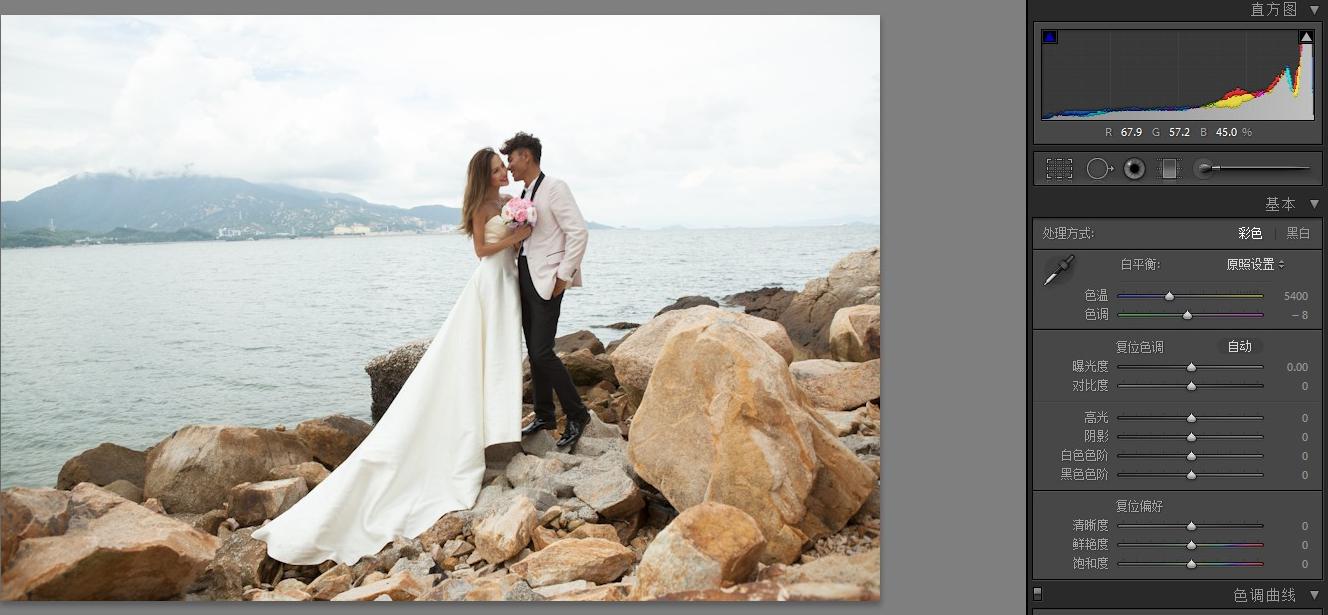 lightroom调出大气的海边婚纱照摄影后期调色教程