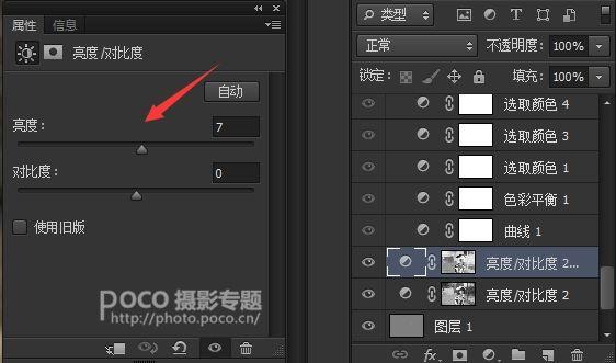 """工具和修补工具是用的比较多的,特别是在处理一些大的瑕疵上。 这里我推荐一款磨皮滤镜:portraiture,一般的小清新用它也就差不多了!磨完皮后我稍微液化了一下! 800)this.style.width=800;"""" border=""""0"""" alt=""""按此在新窗口浏览图片"""" />   由于没有打光,在侧逆光的情况下模特的左脸有些偏暗,按住ctr+atr+2,提取高光,提高亮度,加强对比。 再按ctrl+i将其反相,还是提高亮度,将暗部提亮一些。 800)this."""