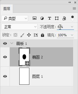PhotoShop简洁的炫彩APP界面设计制作教程[杨树林包装设计图片