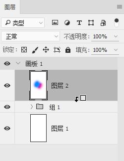 PhotoShop简洁的炫彩APP界面设计制作教程[床柜一体设计图图片