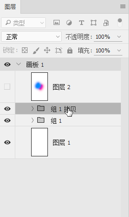 PhotoShop简洁的炫彩APP界面设计制作教程[西安大明宫广告设计公司图片