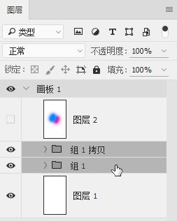 PhotoShop简洁的炫彩APP界面设计制作教程[经典农村三合院别墅设计图图片
