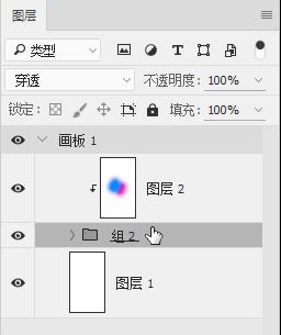 PhotoShop简洁的炫彩APP界面设计制作教程[小卧室储藏设计装修效果图图片