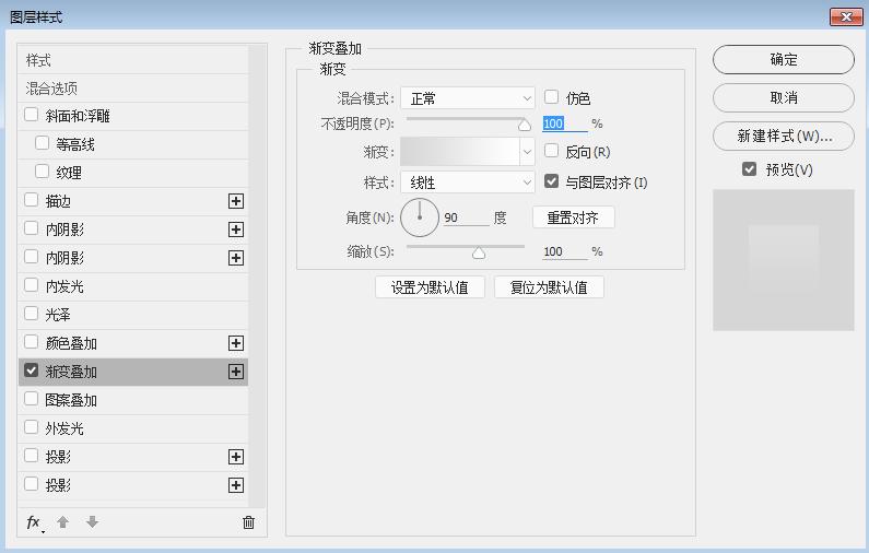PhotoShop简洁的炫彩APP界面设计制作教程[现在平面设计电脑配置要求图片