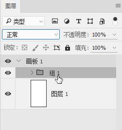 PhotoShop简洁的炫彩APP界面设计制作教程[茶杯的冲压模具设计图片