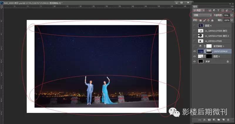 新闻资讯 试题学习资料 it类 平面设计 photoshop影楼外景夜景婚纱照