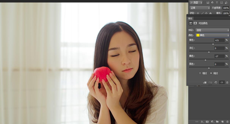 百乐门app下载 17