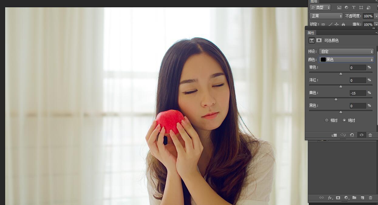 百乐门app下载 19