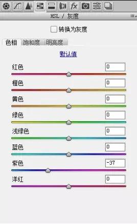 百乐门app下载 12