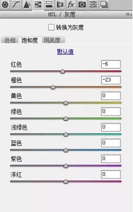 百乐门app下载 13