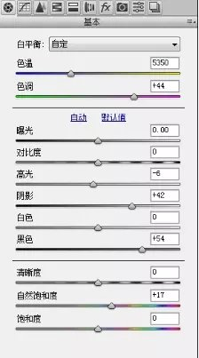 百乐门app下载 8