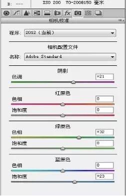 百乐门app下载 6