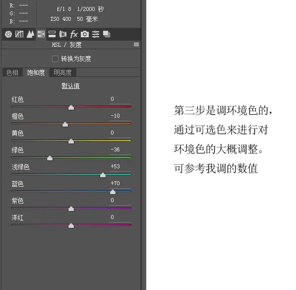 百乐门app下载 5
