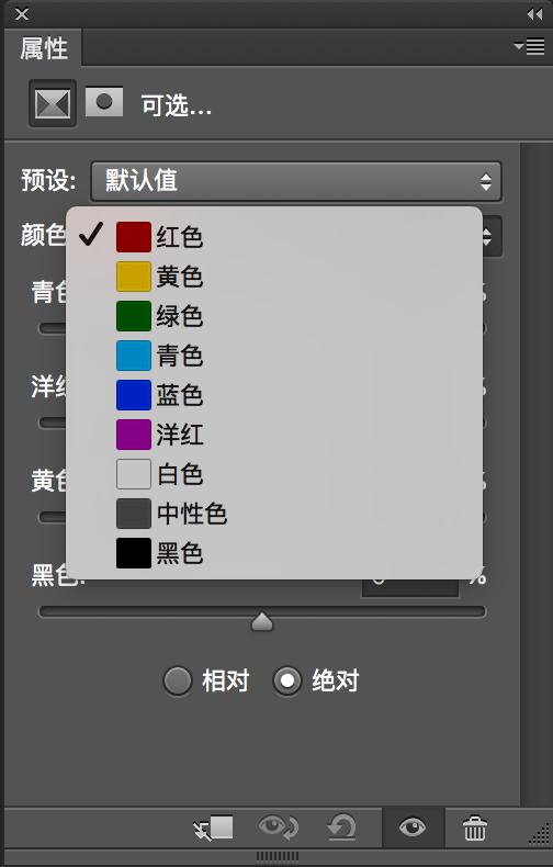 百乐门app 4
