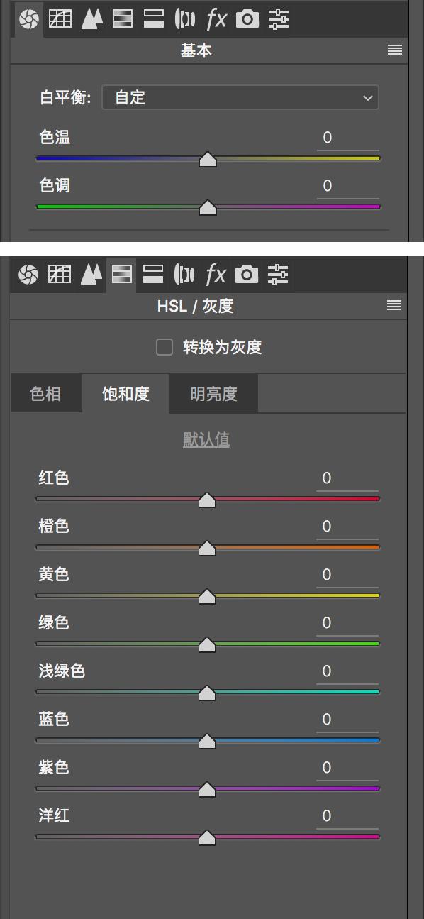 百乐门app 2