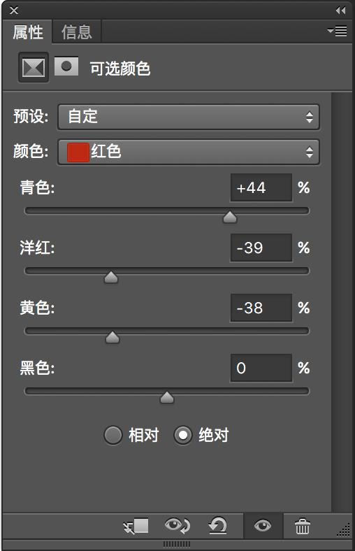 百乐门app 5