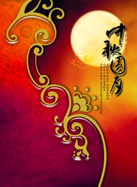 满月矢量中国纹背景中秋圆月毛笔艺术字等2011中秋psd