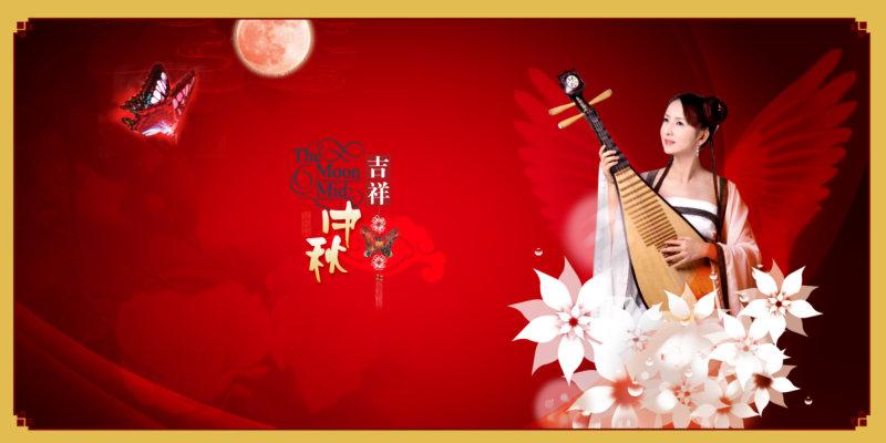 仙女牡丹花纹背景中秋