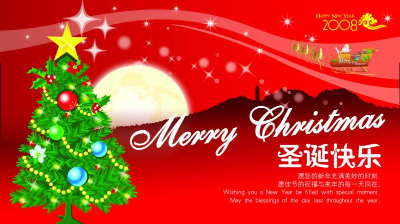 圣诞快乐圣诞树圣诞老人驯鹿psd素材免费下载图片