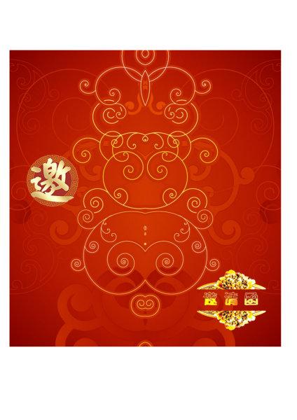 中国红背景别致的金色花纹封面邀请函psd模板素材免费