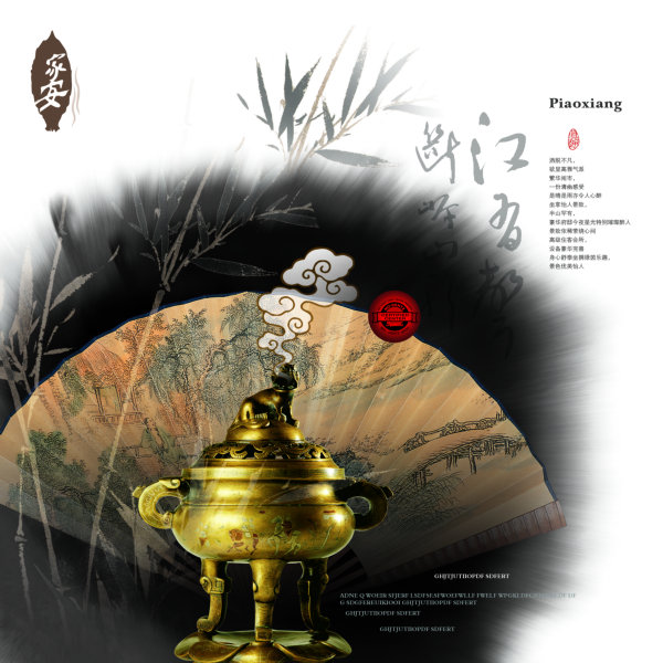 抠好的古代香炉图片水墨扇子背景中国传统风格psd模板素材免费下载