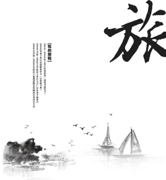 中国photoshop资源网 psd素材 设计素材 水墨国画 , 本系列共180个