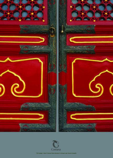 抠好的古典红木大门图片中国传统风格设计元素psd素材免费