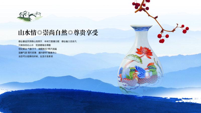 中国水墨山水画背景抠好的青花瓷瓶图片山水情传统文化psd...