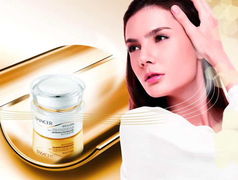 psd素材 广告海报 化妆品广告 >> 素材信息  外国美女脸部特写法国