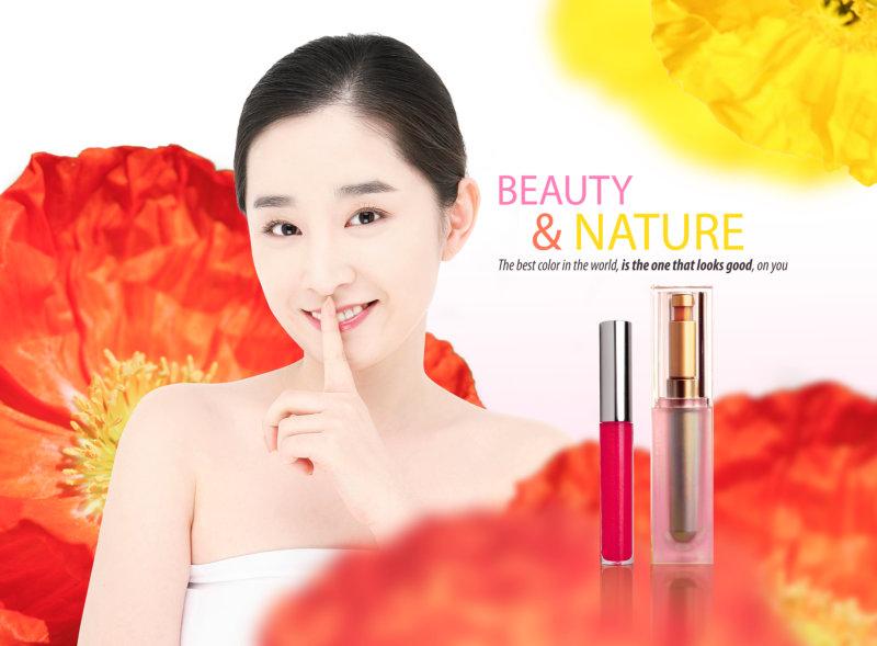 微笑的韩国瘦身美女人物psd素材免费下载 中
