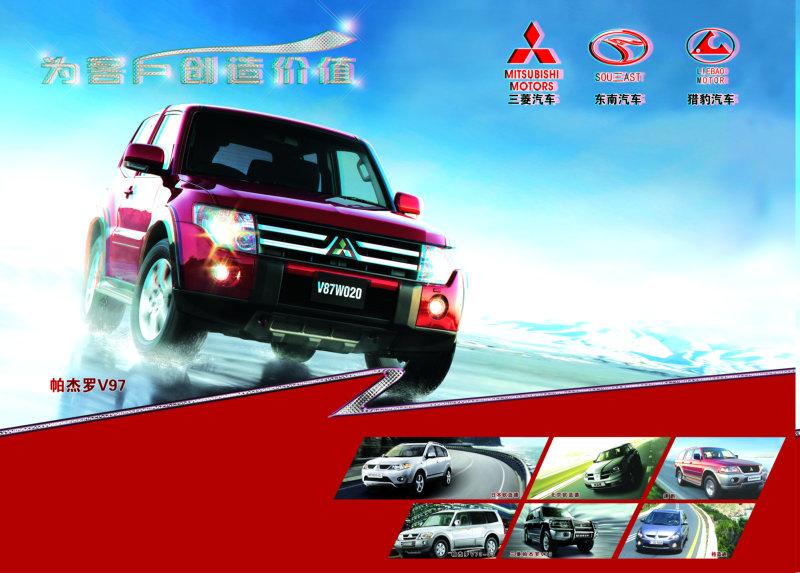psd素材:奥迪audi_r8汽车广告. 奥迪汽车广告海报设计psd分层素.