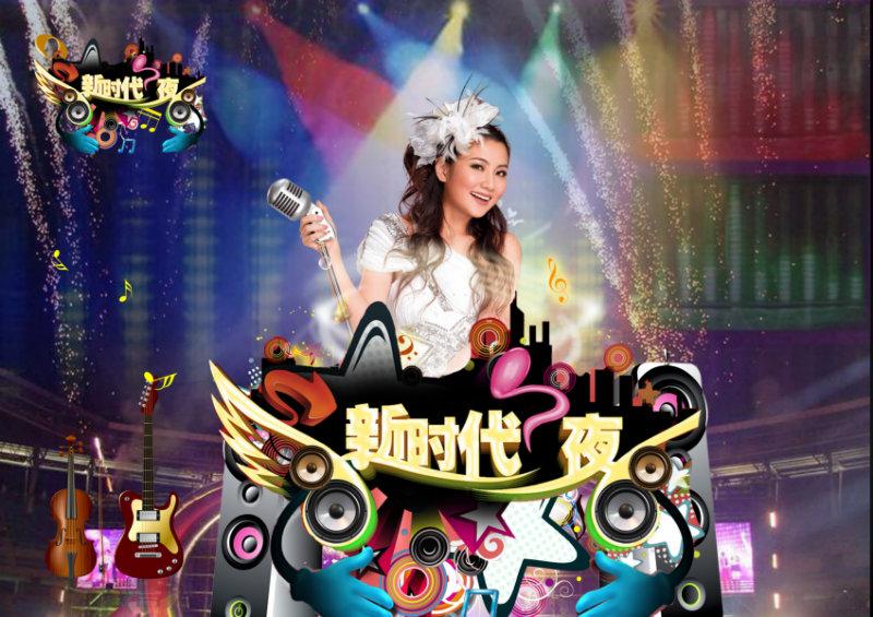 音乐广告 >> 素材信息  麦克风吉他小提琴时尚音乐背景she演唱会海报