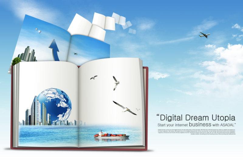 蓝天白云创意空白书本背景韩国相框psd模板素材免费下载