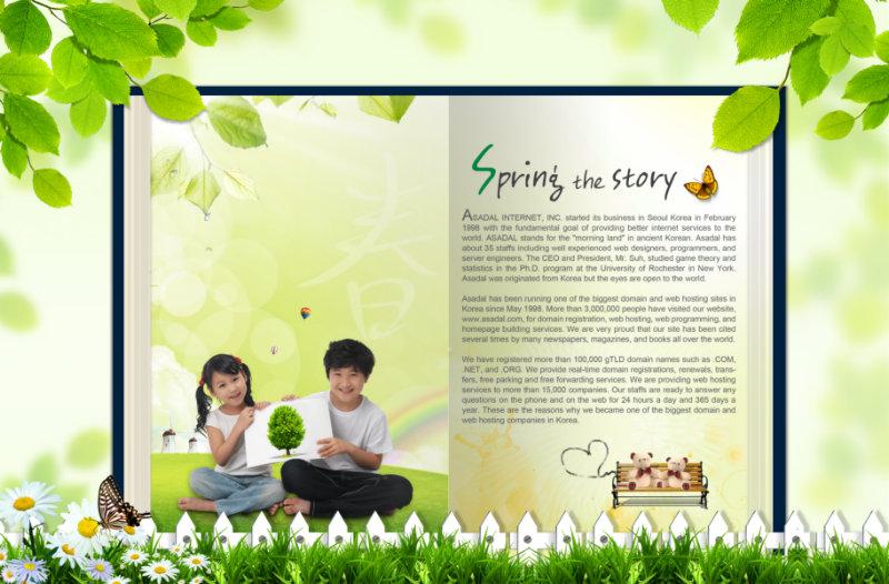 绿叶背景栅栏前景空白书本韩国相框psd模板素材下载