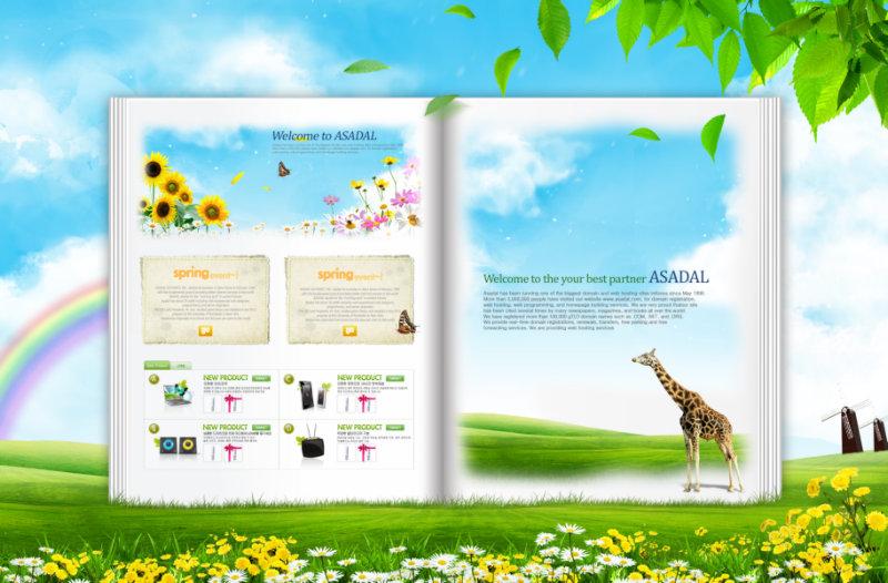 卡通儿童书本背景彩虹长颈鹿可爱的小花前景psd模板