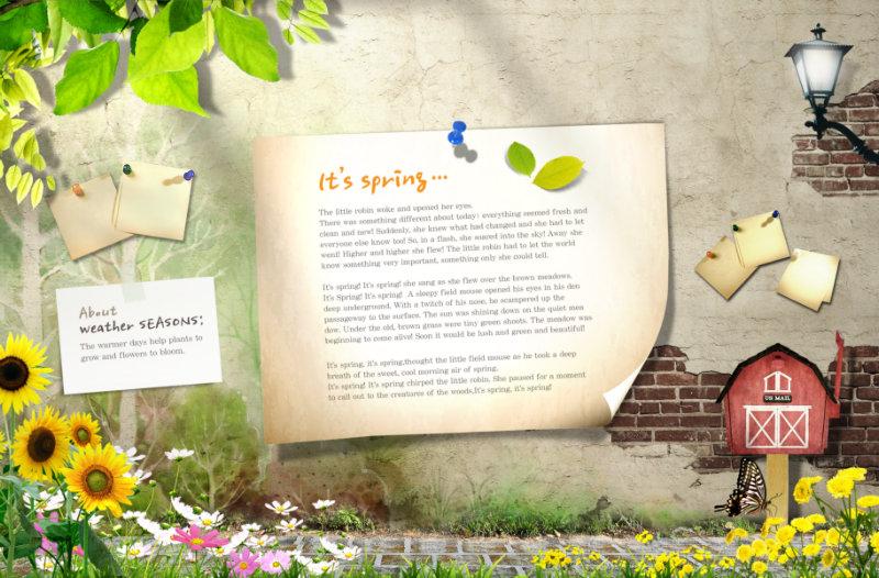 旧砖墙背景可爱的小花小草前景psd模板素材免费下载