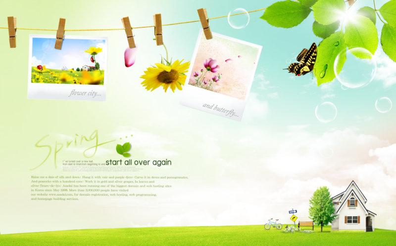 清新的蓝天绿草地背景夹子夹着的照片边框psd模板
