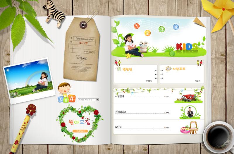 可爱的宝宝入托日记韩国儿童照片边框模板psd素材